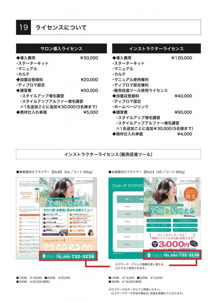 10B3443D-5DC7-4551-B595-B84BAB9AD548